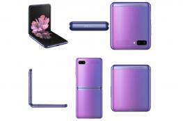 سامسونغ تكشف عن 4 هواتف جديدة