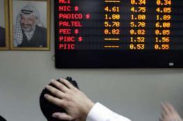 انخفاض مؤشر بورصة فلسطين