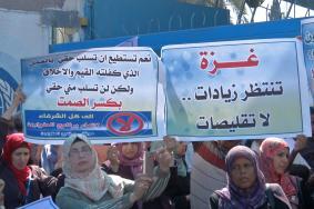 """تعرف على تقليصات """"الأونروا"""" في قطاع غزة"""