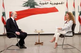 جعجع يفتح النار على نظام الأسد
