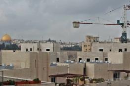 الاحتلال شيد 5500 وحدة استيطانية في القدس المحتلة