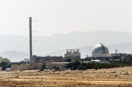 """معاريف: طائرة مجهولة حلقت فوق مفاعل """"ديمونا"""""""