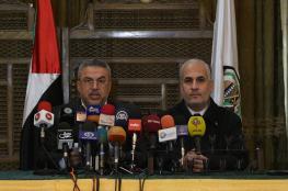 حماس: جاهزون لتسليم الوزارات للحكومة بشرط واحد