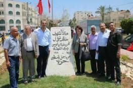 """""""الديمقراطية"""" تدين إزالة بلدية جنين نصب الشهيد خالد نزال"""