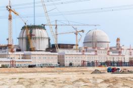 الإمارات أول دولة عربية تقترب من إنتاج الطاقة النووية