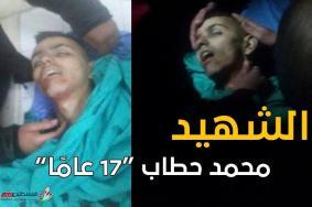 شهيد وثلاث إصابات برصاص الاحتلال قرب مخيم الجلزون برام الله