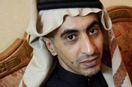 صحيفة تكشف..مقتل صحفي سعودي تحت التعذيب