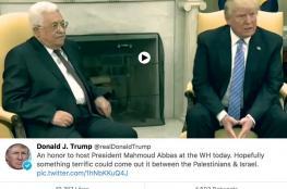 البيت الأبيض: لا نعلم كيف اختفت تغريدة ترمب عن عباس