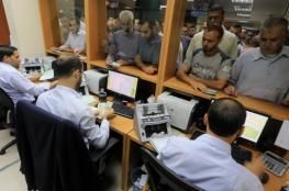 """""""التنمية"""" بغزة تصدر توضيحًا حول التسجيل للأسر الفقيرة"""