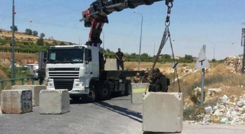 الاحتلال يغلق أحد مداخل زعترة شرق بيت لحم