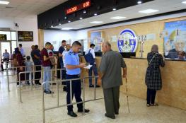 الاحتلال يمنع 12 فلسطينياٌ من السفر عبر معبر الكرامة