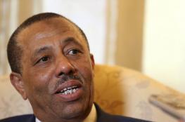 """حكومة ليبية تفرض """"ضريبة زواج"""" ثلاثية الأبعاد!"""