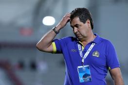 النصر السعودي يقيل مدربه دا سيلفا