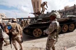 """""""الوفاق"""" الليبية تشكل قوة عسكرية لحماية سرت"""