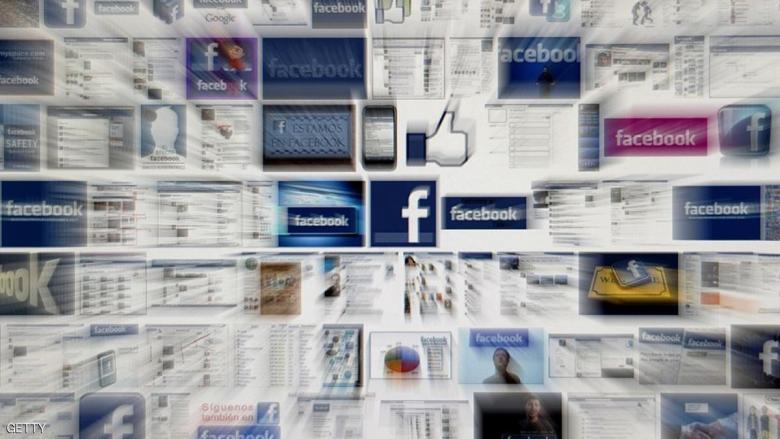 """فيسبوك تعترف رسميا بـ""""تدخل"""" روسيا في الانتخابات الأميركية"""