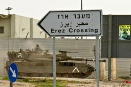 الاحتلال يفرج عن شابين من غزة