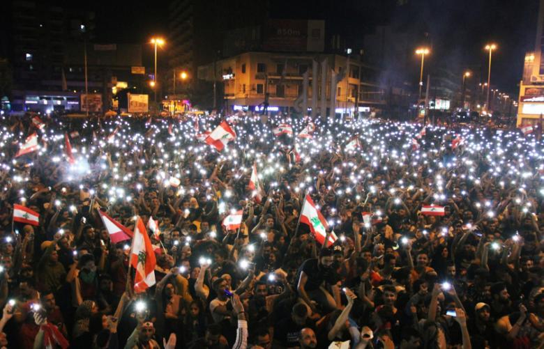 """هكذا ردّ المحتجون على """"إصلاحات"""" الحريري"""