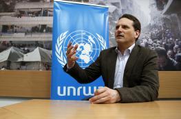 مفوض الأونروا: نخشى تجدد الصراع حال عدم رفع الحصار عن غزة