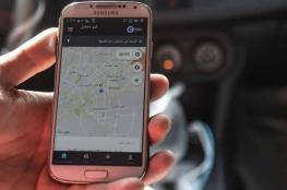 رفع الحظر عن خدمات أوبر وكريم في مصر