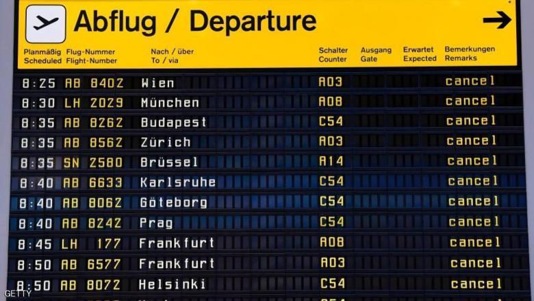 """""""إضراب"""" يهدد بشل حركة الطيران في برلين"""