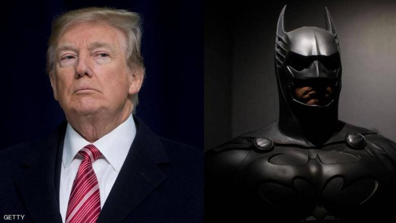 """ترامب ملاحق قانونيا.. والسبب """"باتمان"""""""