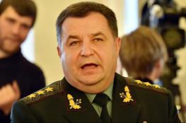 كييف: استهداف طائرة أوكرانية من منطقة خاضعة لروسيا