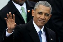 نادي وحيد يتابعه أوباما في تويتر