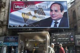 مصر.. ملامح السباق الرئاسي تتكشف