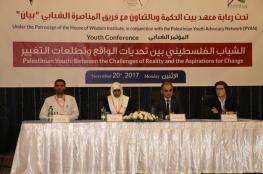 النائب نعيم تشيد بدور الشباب وتدعو لدور فاعل لهم في المصالحة
