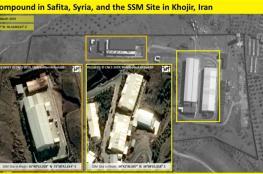 """""""إسرائيل"""" تزعم وجود مصنع صواريخ متطورة بسوريا"""