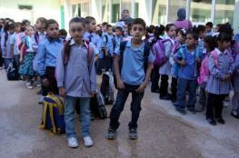 التعليم: الفصل الدراسي في موعده دون تأجيل