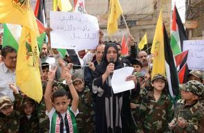 اعتصام تضامني مع الأسرى في مخيم عين الحلوة