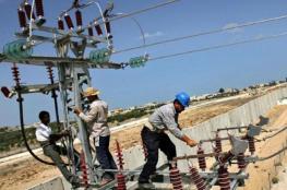 """اتفاقية بين الحكومة و""""كهرباء القدس"""" لتسديد الديون"""