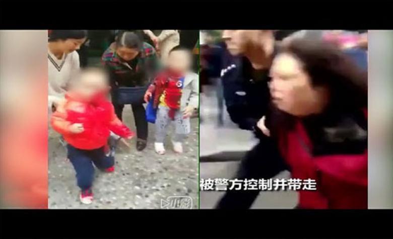 صينية تطعن 14 طفلا!