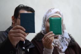 الاحتلال يمدد قانون منع لم الشمل الفلسطيني
