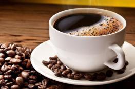 """عادة """"خاطئة جدا"""" نرتكبها يوميا عند شرب القهوة"""
