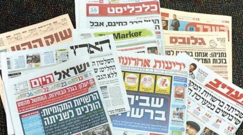التوتر على حدود قطاع غزة يتصدر عناوين الصحافة العبرية