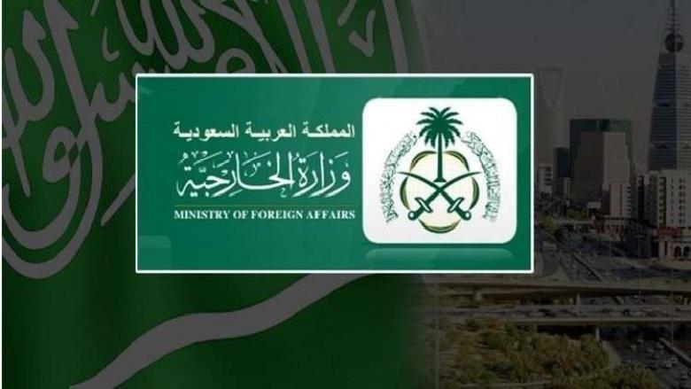 السعودية تدعو رعاياها إلى مغادرة لبنان