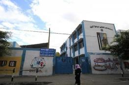"""تعرف على طبيعة الدوام في مدارس """"الأونروا"""" بغزة اليوم"""
