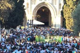 آلاف الفلسطينيين يؤدون صلاة العيد بالأقصى