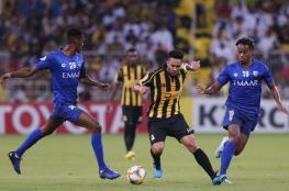 الهلال يحبط اتحاد جدة ويبلغ نصف نهائي دوري الأبطال