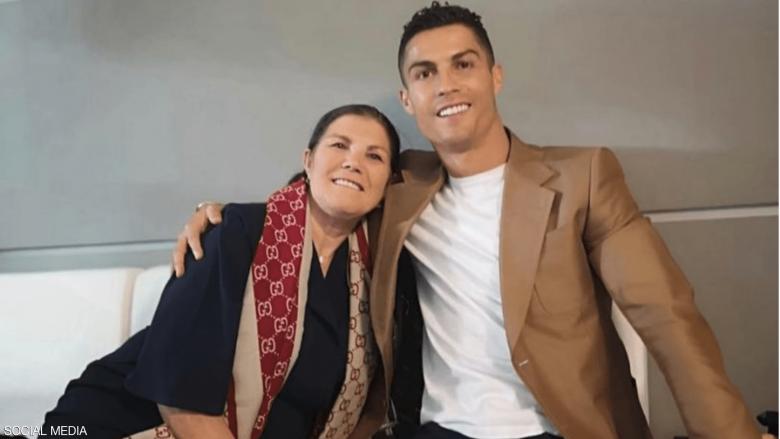 """رونالدو يتلقى خبر أمه """"المؤلم"""" بعد أيام من عيد ميلاده"""