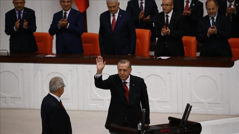 أردوغان يؤدي اليمين الدستورية رئيساً لتركيا