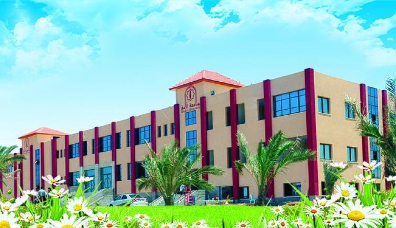 مالية غزة تصدر قرارا هاما لطلاب الجامعات