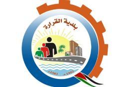 بلدية القرارة تطرح عطاء مشروع لتجميع مياه الأمطار