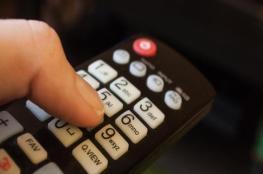 الجلوس أمام التلفاز 4 ساعات يوميا يزيد فرص الوفاة بالقلب