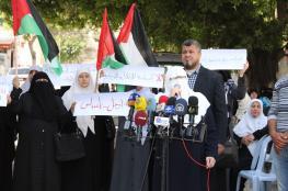 أهالي شهداء غزة يجردون عباس من شرعيته