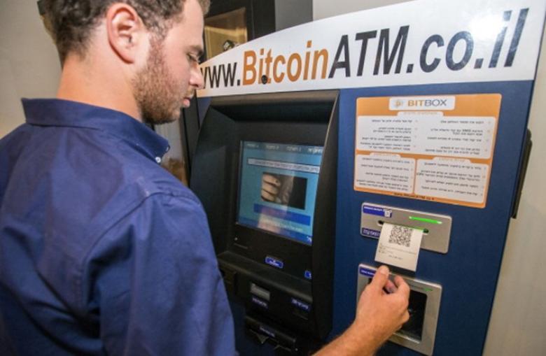 """الرعب يضرب سوق العملات الرقمية بعد خسائر """"بيتكوين"""""""