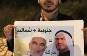 وقفة تضامنية بالداخل ضد حظر الحركة الإسلامية