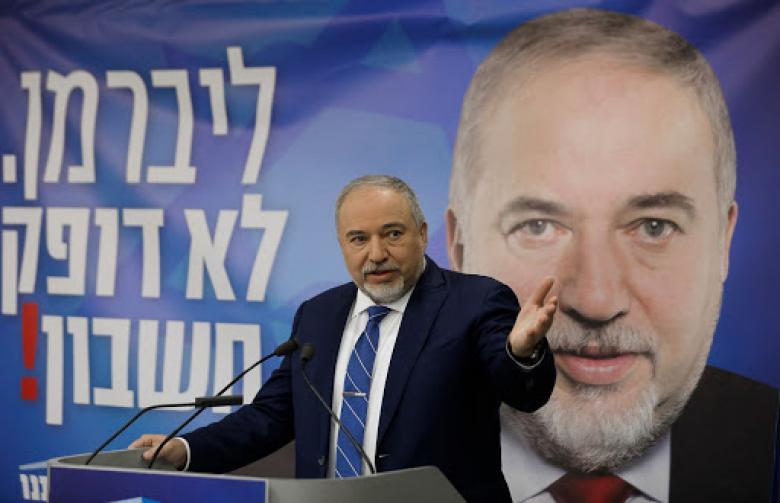 """ليبرمان .. هذا ما حدث لـ""""إسرائيل"""" في عهد بينيت"""